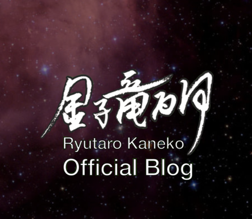 新ブログ開設
